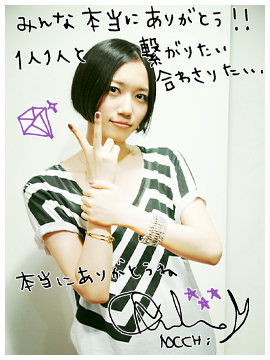 iphone_20110627220540.jpg
