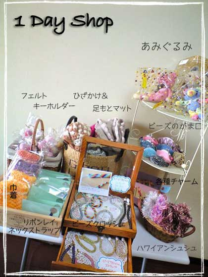 shop6401212ma.jpg