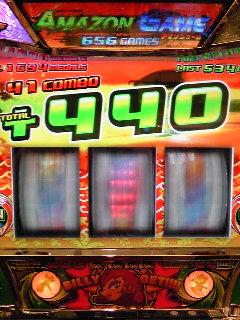 +440(緑ドン)