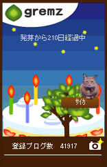 1260803133_07983.jpg