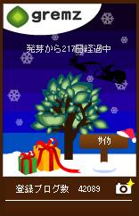 1261391821_00612.jpg