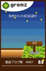 1264601444_04779.jpg