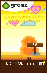 1265668681_03867.jpg
