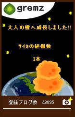 1265851076_01198.jpg