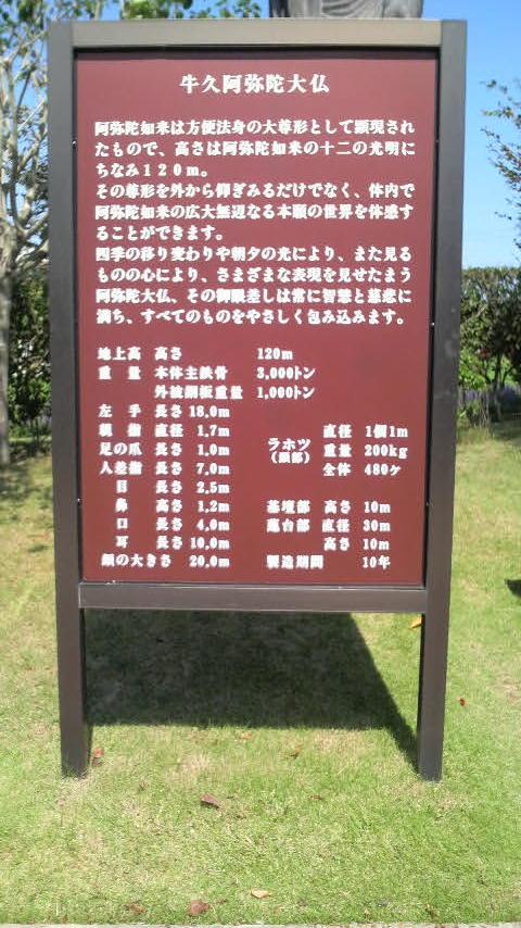 20090916-daibutu3.jpg