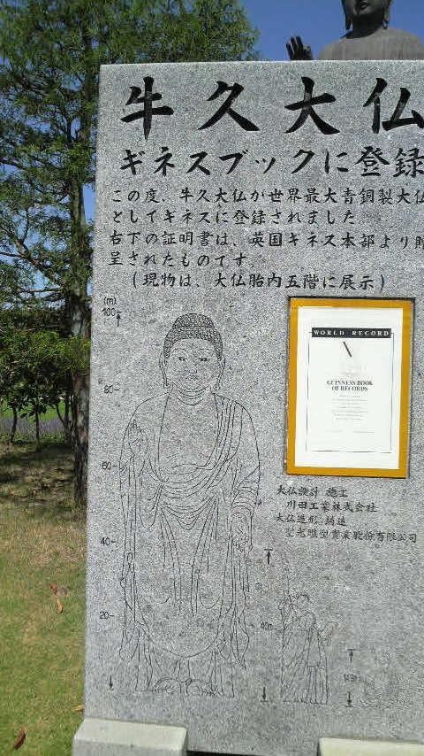 20090916-daibutu2.jpg