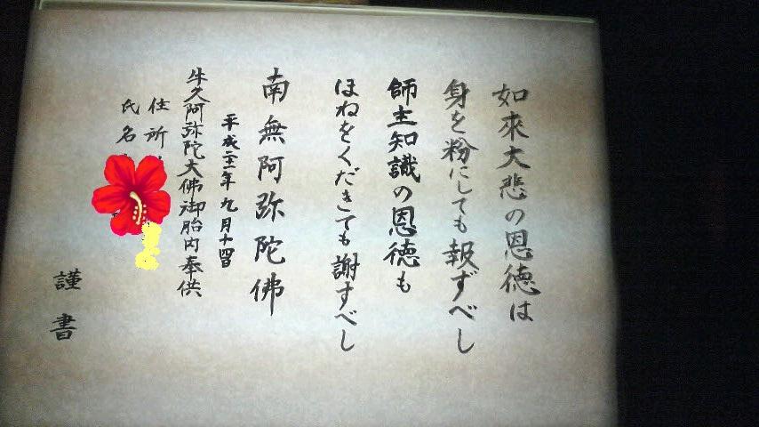 20090916-syakyou1.JPG