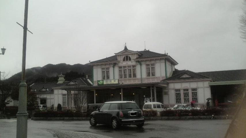 20090504-nikkoueki.jpg