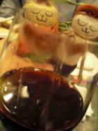 wain 101
