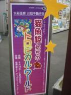 sekaido+004_convert_20100617221613.jpg