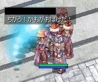 サンタクロースだよ!!ほら、サンタ帽!!w