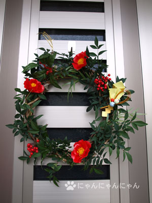 new_year_wreath02