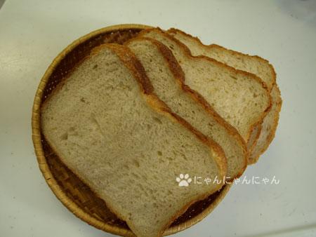 クリームチーズ入りパン