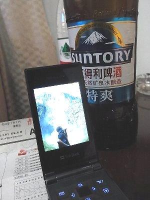 cyu_20110112135920.jpg
