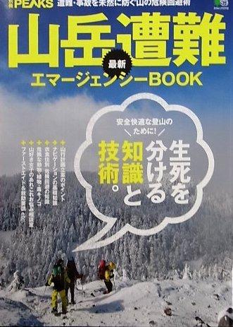 zax_20110127141941.jpg