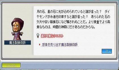 Maple091011_150549_20091012051557.jpg