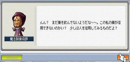 Maple091011_150840_20091012051710.jpg