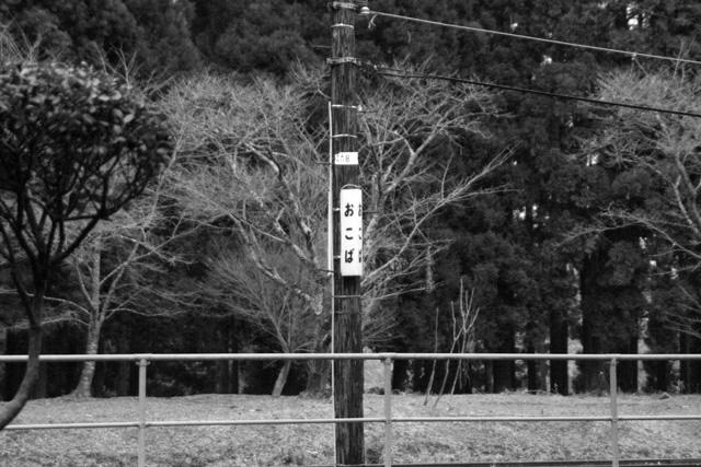 肥薩線 086