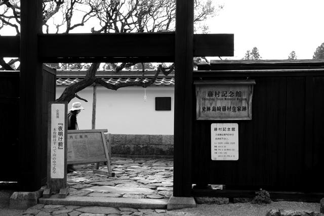 2010GW in長野2 225