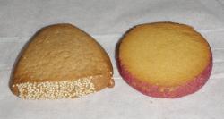 091025クッキー (4)c90