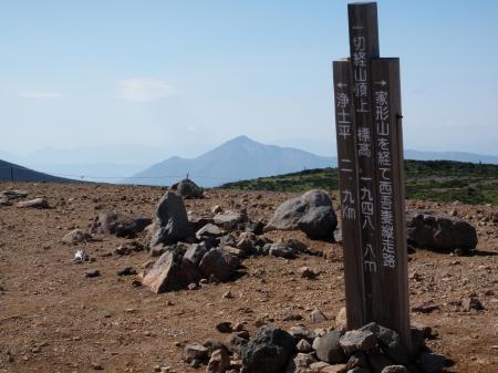 15一切経山・磐梯山50