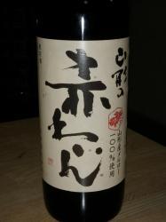 091113ワイン80