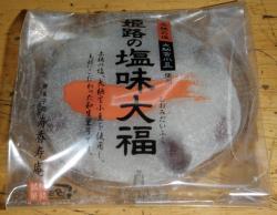 091112大福 (2)c80