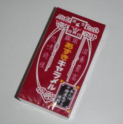 091202お菓子 (2)c
