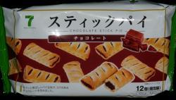 091128お菓子 (2)80c