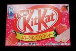 091226お菓子 (23)50c