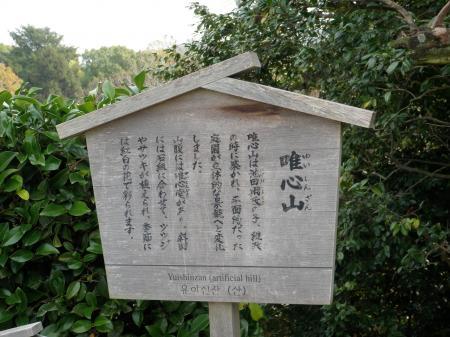 091109岡山 (8)50