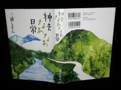 100104本 (3)50