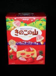 091226お菓子 (6)65