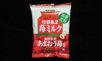 100128いちご (4)c65