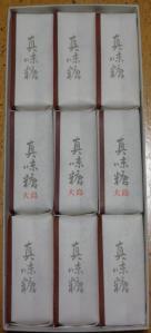 100430真味糖 (5)c