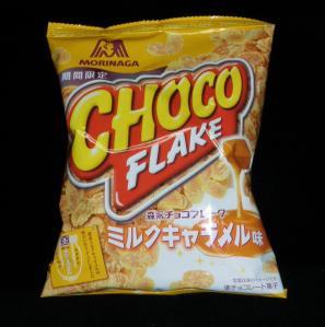 100614お菓子 (3)c