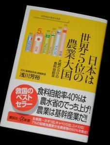 100605本 (2)c80