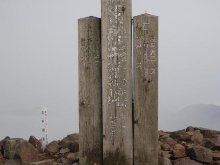 100523船形山 (11)50