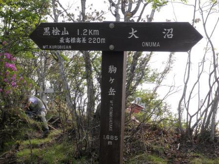 100613赤城山 (3)40
