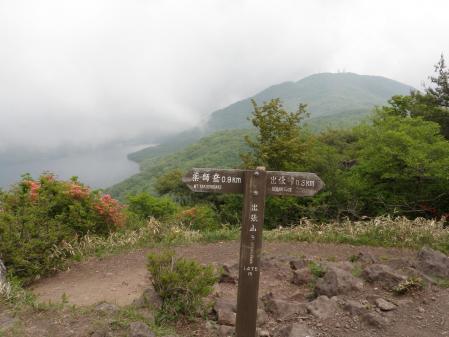 100613赤城山 (16)50