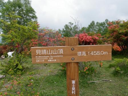 100613赤城山 (13)40