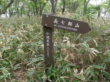 100613赤城山 (10)40