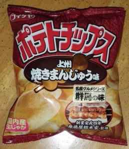 100808お菓子 (2)c80