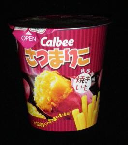 100908お芋 (2)c