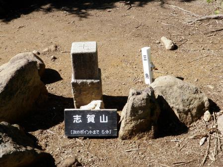 100805笠ヶ岳・志賀山ほか (17)50