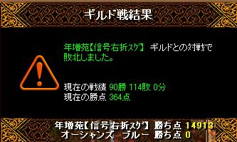11月13日「年増苑【信号右折スグ】」