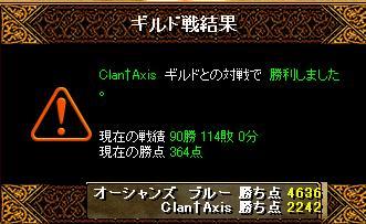 11月15日「Clan†Axis」