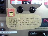 20100126130249haiti3.jpg