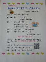 kengaku-poster.jpg