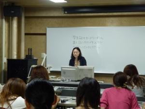 kousyukai720-2